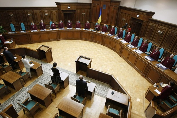 Ukraine's Constitutional Court reads out its ruling on presidential powers during a hearing in Kiev