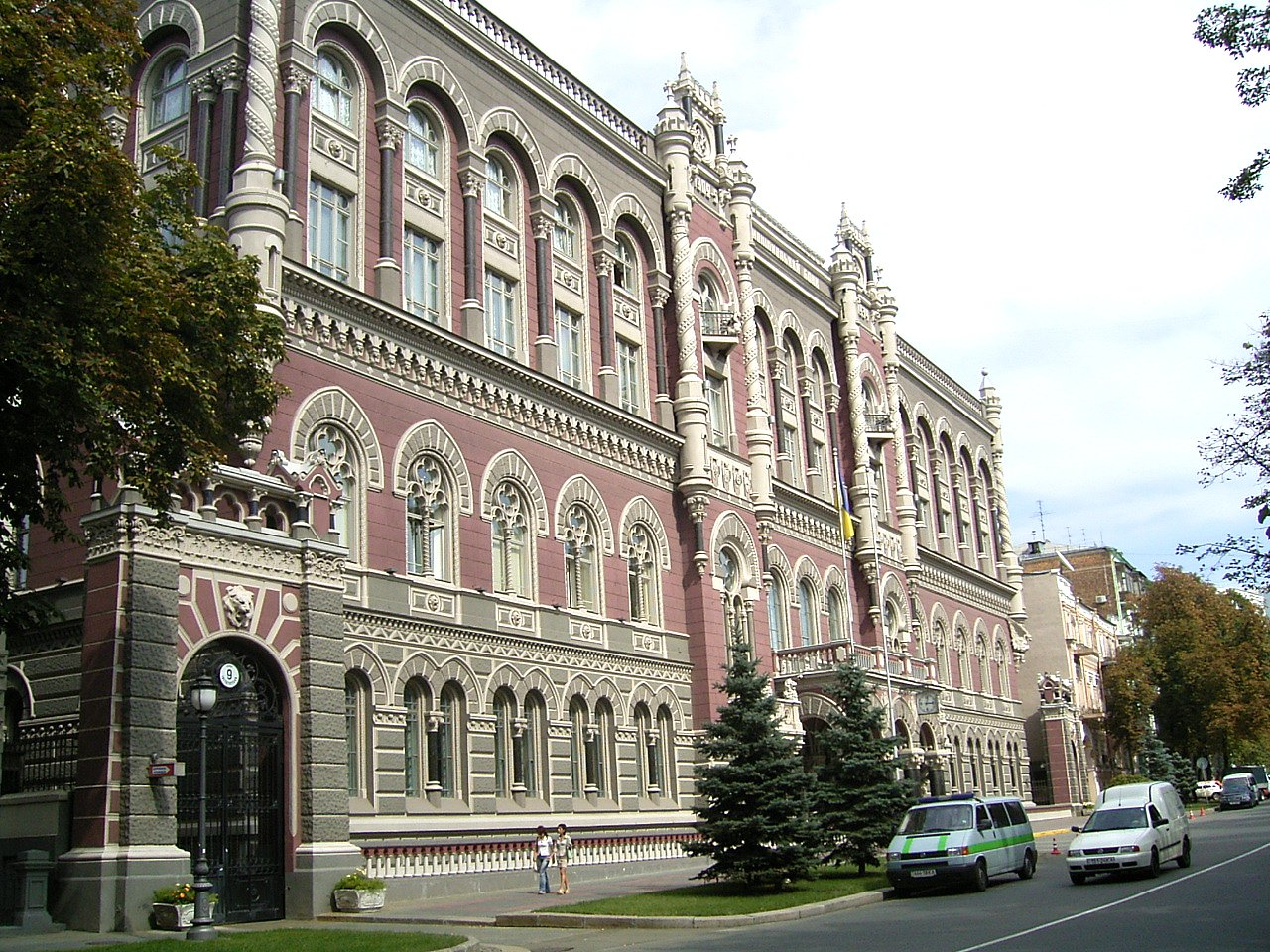National_Bank_of_Ukraine